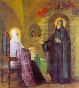 Сергий отказывается унаследовать патриаршество за Алексием